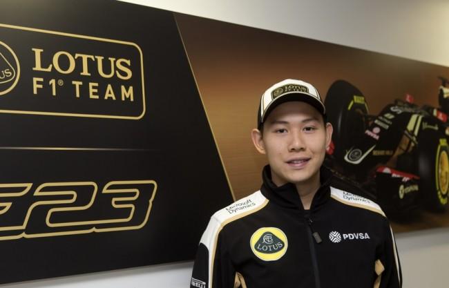 Adderly Fong piloto desarrollo Lotus F1